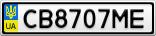 Номерной знак - CB8707ME