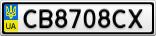 Номерной знак - CB8708CX