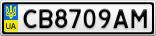 Номерной знак - CB8709AM