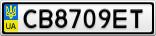 Номерной знак - CB8709ET