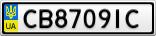 Номерной знак - CB8709IC