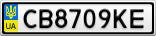 Номерной знак - CB8709KE