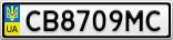 Номерной знак - CB8709MC