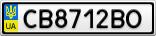 Номерной знак - CB8712BO