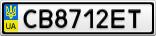 Номерной знак - CB8712ET