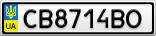 Номерной знак - CB8714BO