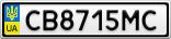Номерной знак - CB8715MC