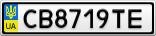 Номерной знак - CB8719TE
