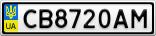 Номерной знак - CB8720AM