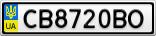 Номерной знак - CB8720BO