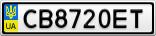 Номерной знак - CB8720ET