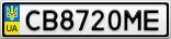 Номерной знак - CB8720ME