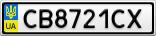 Номерной знак - CB8721CX