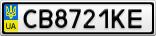 Номерной знак - CB8721KE