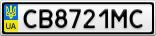 Номерной знак - CB8721MC