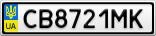 Номерной знак - CB8721MK