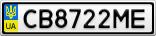 Номерной знак - CB8722ME