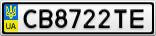 Номерной знак - CB8722TE