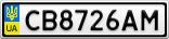 Номерной знак - CB8726AM