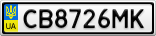 Номерной знак - CB8726MK