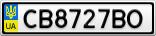 Номерной знак - CB8727BO