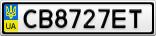 Номерной знак - CB8727ET