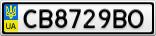 Номерной знак - CB8729BO