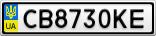 Номерной знак - CB8730KE