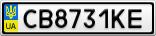 Номерной знак - CB8731KE