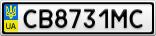 Номерной знак - CB8731MC