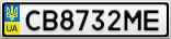 Номерной знак - CB8732ME