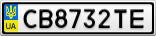 Номерной знак - CB8732TE