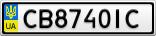 Номерной знак - CB8740IC