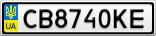 Номерной знак - CB8740KE