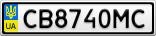 Номерной знак - CB8740MC