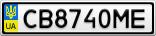 Номерной знак - CB8740ME