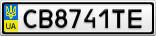 Номерной знак - CB8741TE