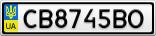 Номерной знак - CB8745BO