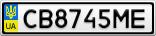 Номерной знак - CB8745ME