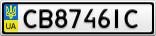 Номерной знак - CB8746IC
