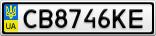 Номерной знак - CB8746KE