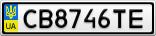 Номерной знак - CB8746TE