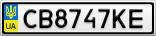 Номерной знак - CB8747KE
