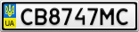 Номерной знак - CB8747MC