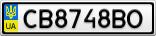 Номерной знак - CB8748BO
