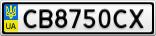 Номерной знак - CB8750CX
