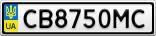 Номерной знак - CB8750MC