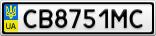 Номерной знак - CB8751MC
