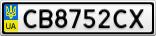 Номерной знак - CB8752CX