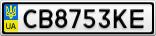 Номерной знак - CB8753KE